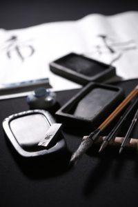 ブログ用硯筆
