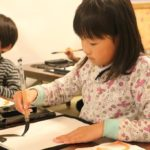 書道教室の子ども